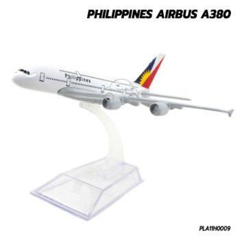 โมเดลเครื่องบิน PHILIPPINES AIRBUS A380 (16 cm) เครื่องบินโมเดล ประกอบสำเร็จ