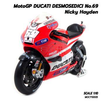โมเดล MotoGP 2013 DUCATI DESMOSEDICI Nicky Harden (Scale 1:10)