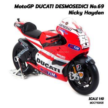 โมเดล MotoGP 2013 DUCATI DESMOSEDICI Nicky Harden (Scale 1:10) โมเดลรถประกอบสำเร็จ จำลองเหมือนจริง