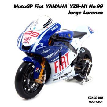 โมเดล MotoGP 2009 YAMAHA YZR-M1 Jorge Lorenzo (1:10) รถโมเดลสมจริง