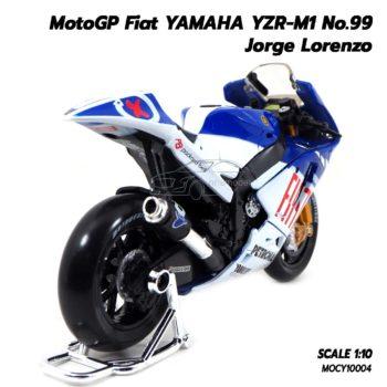 โมเดล MotoGP 2009 YAMAHA YZR-M1 Jorge Lorenzo (1:10) รถโมเดลสมจริง ประกอบสำเร็จ