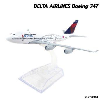 เครื่องบินโมเดล DELTA AIRLINES Boeing 747 (16 cm) เครื่องบินจำลองเหมือนจริง