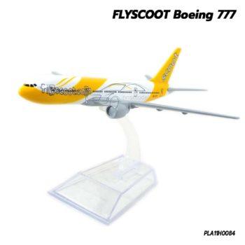 โมเดลเครื่องบิน FLYSCOOT B777 เครื่องบินโมเดล พร้อมฐานตั้งโชว์