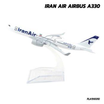 โมเดลเครื่องบิน แอร์บัส A330 IRAN AIR AIRBUS A330