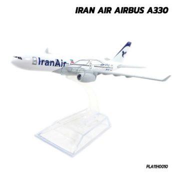 โมเดลเครื่องบิน IRAN AIR แอร์บัส A330