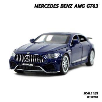 โมเดลรถเบนซ์ MERCEDES BENZ AMG GT63 สีน้ำเงิน (1:32) โมเดลรถเหล็ก พร้อมถ่าน 1.5v x 3 ก้อน
