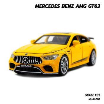 โมเดลรถเบนซ์ MERCEDES BENZ AMG GT63 สีเหลือง (1:32) รถโมเดล ประกอบสำเร็จ พร้อมตั้งโชว์