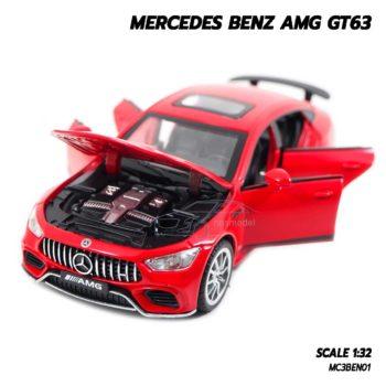 โมเดลรถเบนซ์ MERCEDES BENZ AMG GT63 สีแดง (1:32) โมเดลรถเหล็ก เครื่องยนต์เหมือนจริง