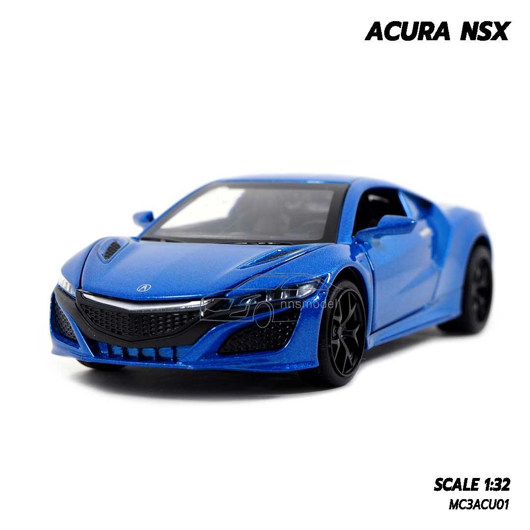 โมเดลรถ ACURA NSX สีน้ำเงิน (Scale 1:32) โมเดลรถเหล็ก มี