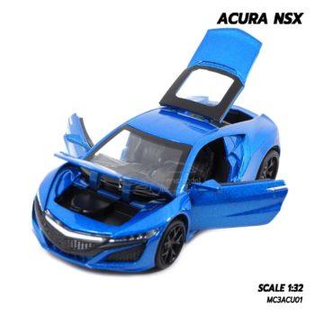 โมเดลรถ ACURA NSX สีน้ำเงิน (1:32) โมเดลรถเหล็ก เปิดได้ครบ