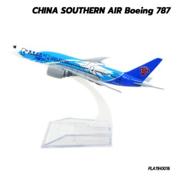 โมเดลเครื่องบิน CHINA SOUTHERN AIR B787 (16 cm) เครื่องบินโมเดล พร้อมฐานตั้งโชว์