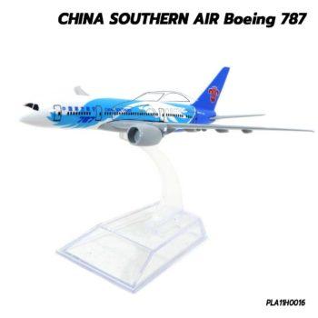 โมเดลเครื่องบิน CHINA SOUTHERN AIR B787 (16 cm) เครื่องบินโมเดล ราคาถูก