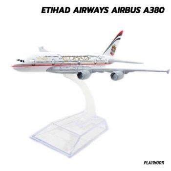 โมเดลเครื่องบิน ETIHAD AIRWAYS AIRBUS A380 (16 cm) โมเดลประกอบสำเร็จ