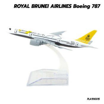 โมเดลเครื่องบิน ROYAL BRUNEI AIRLINES B787 ดรีมไลเนอร์