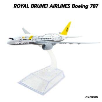โมเดลเครื่องบิน ROYAL BRUNEI AIRLINES B787 โบอิ้ง 787 ดรีมไลเนอร์