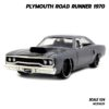 โมเดลรถฟาส PLYMOUTH ROAD RUNNER 1970 (1:24)