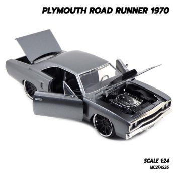 โมเดลรถฟาส PLYMOUTH ROAD RUNNER 1970 (1:24) โมเดลรถเหล็ก เปิดได้ครบ