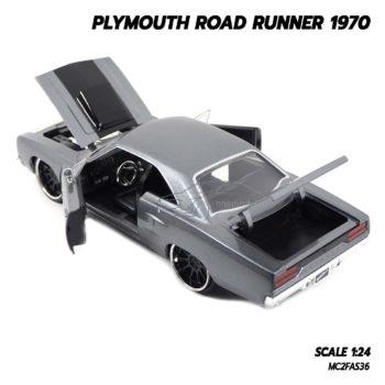 โมเดลรถฟาส PLYMOUTH ROAD RUNNER 1970 (1:24) โมเดลรถเหล็ก ของสะสม