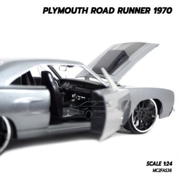 โมเดลรถฟาส PLYMOUTH ROAD RUNNER 1970 (1:24) โมเดลรถเหล็ก เปิดประตูรถซ้ายขวาได้