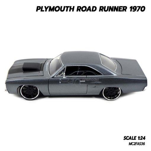 โมเดลรถฟาส PLYMOUTH ROAD RUNNER 1970 (1:24) โมเดลรถเหล็ก พร้อมตั้งโชว์