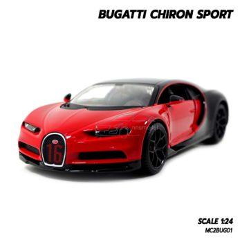 โมเดลรถ BUGATTI CHIRON SPORT สีแดงดำ (Scale 1:24)