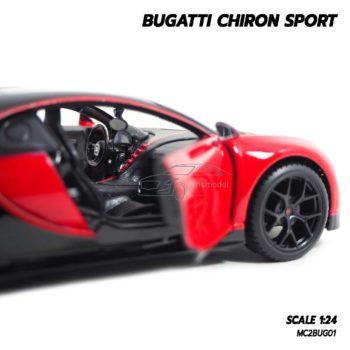 โมเดลรถ BUGATTI CHIRON SPORT สีแดงดำ (Scale 1:24) โมเดลรถสปอร์ต ภายในรถจำลองสมจริง