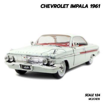 โมเดลรถ CHEVROLET IMPALA 1961 สีขาว (1:24)