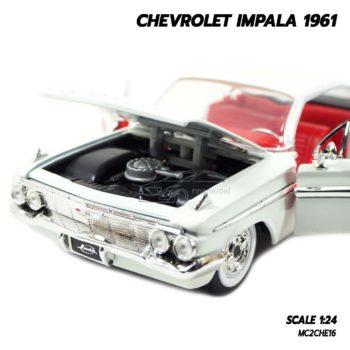 โมเดลรถ CHEVROLET IMPALA 1961 สีขาว (1:24) โมเดลรถเหล็ก เครื่องยนต์จำลองสมจริง