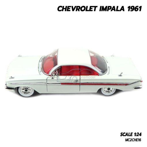 โมเดลรถ CHEVROLET IMPALA 1961 สีขาว (1:24) โมเดลรถเหล็ก ผลิตโดยแบรนด์ Jada