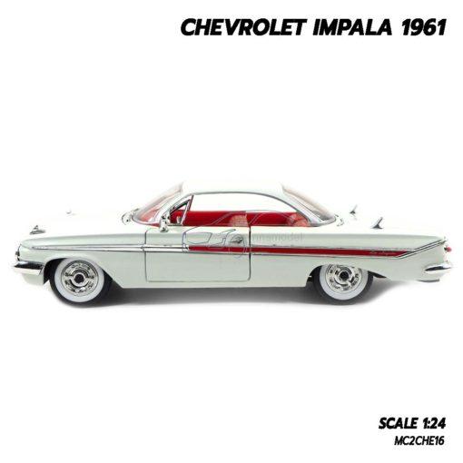 โมเดลรถ CHEVROLET IMPALA 1961 สีขาว (1:24) โมเดลรถคลาสสิค พร้อมตั้งโชว์