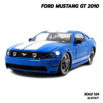 โมเดลรถ FORD MUSTANG GT 2010 สีขาวฟ้า Jada Toy โมเดลรถมัสแตง จำลองเหมือนจริง
