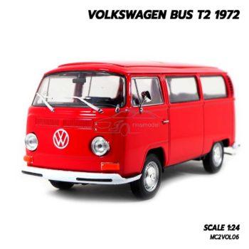 โมเดลรถตู้ VOLKSWAGEN BUS T2 1972 สีแดง (1:24)
