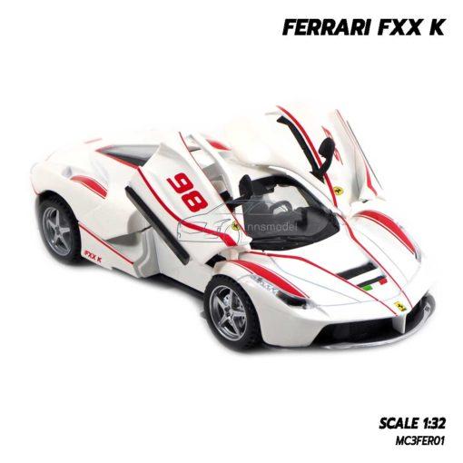 โมเดลรถเหล็ก FERRARI FXX K สีขาว (1:32) มีเสียงมีไฟ เปิดประตูปีกนกได้