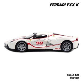 โมเดลรถเหล็ก FERRARI FXX K สีขาว (1:32) โมเดลเฟอร์รารี่ ราคาถูก
