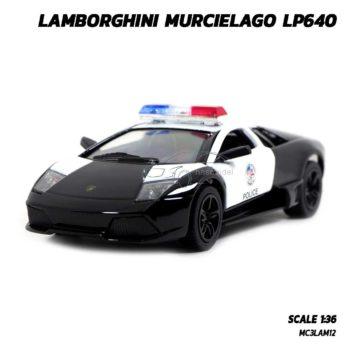 โมเดลรถเหล็ก รถตำรวจ Lamborghini Murcielago LP640 (Scale 1:36)