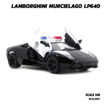 โมเดลรถเหล็ก รถตำรวจ Lamborghini Murcielago LP640 (Scale 1:36) รถเหล็กมีลานวิ่งได้