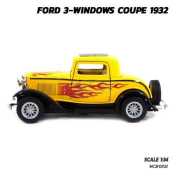 โมเดลรถโบราณ FORD COUPE 1932 สีเหลือง ลายไฟ (Scale 1:34) โมเดลรถเหล็ก มีสินค้าพร้อมส่ง