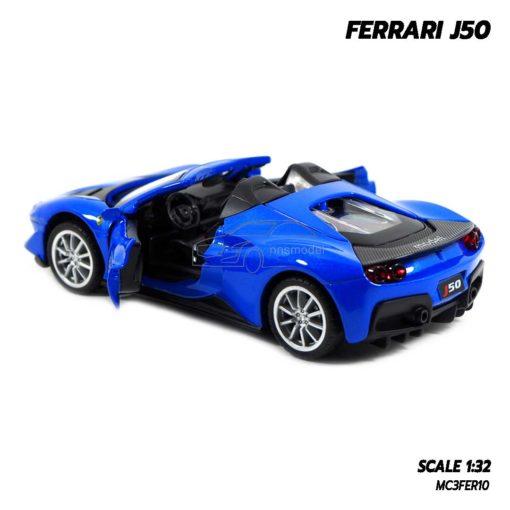 โมเดลรถ FERRARI J50 วัสดุผลิตจากโลหะ