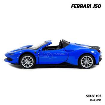 โมเดลรถ FERRARI J50 พร้อมตั้งโชว์