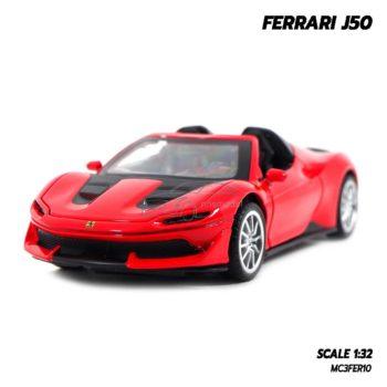 โมเดลรถ FERRARI J50 รถจำลองเหมือนจริง