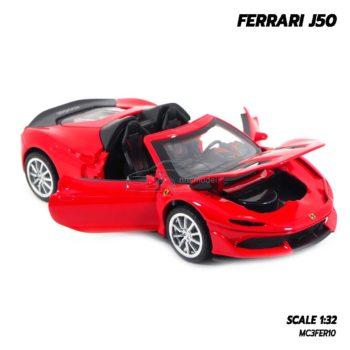 โมเดลรถ FERRARI J50 เปิดประตูซ้ายขวาได้