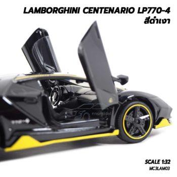 โมเดลรถ LAMBORGHINI CENTENARIO LP770-4 ภายในตกแต่งเหมือนจริง