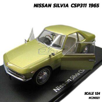 โมเดลรถคลาสสิค-NISSAN-SILVIA-CSP311-1965 โมเดลรถคลาสสิค รุ่นหายาก