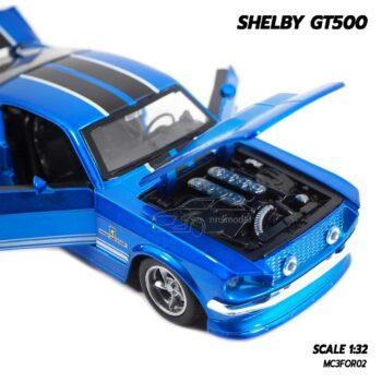 รถโมเดล SHELBY GT500 สีน้ำเงิน (Scale 1:32) โมเดลรถเหล็ก เครื่องยนต์จำลองสมจริง