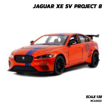 โมเดลรถเหล็ก JAGUAR XE SV PROJECT 8 สีน้ำตาลส้มคาดลาย (Scale 1:38) รถโมเดล จากัวร์ รถเหล็กล้อยางหมุนได้