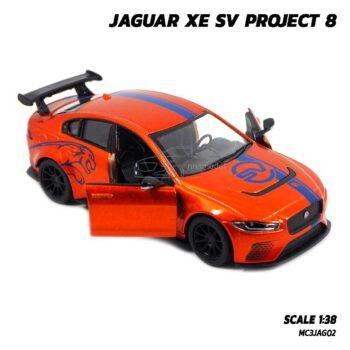 โมเดลรถเหล็ก JAGUAR XE SV PROJECT 8 สีน้ำตาลส้มคาดลาย (Scale 1:38) รถโมเดล จากัวร์ เปิดประตูซ้ายขวาได้