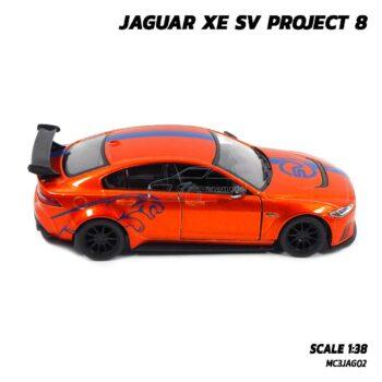 โมเดลรถเหล็ก JAGUAR XE SV PROJECT 8 สีน้ำตาลส้มคาดลาย (Scale 1:38) โมเดลจากัวร์ พร้อมตั้งโชว์