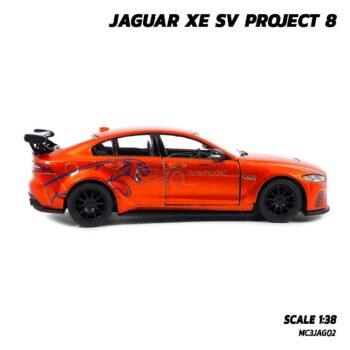 โมเดลรถเหล็ก JAGUAR XE SV PROJECT 8 สีน้ำตาลส้มคาดลาย (Scale 1:38) โมเดลจากัวร์ ประกอบสำเร็จ พร้อมตั้งโชว์