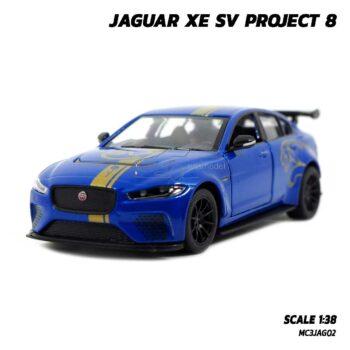 โมเดลรถเหล็ก JAGUAR XE SV PROJECT 8 สีน้ำเงินคาดลาย (Scale 1:38) รถโมเดล จากัวร์ โลหะผสม Diecast Model