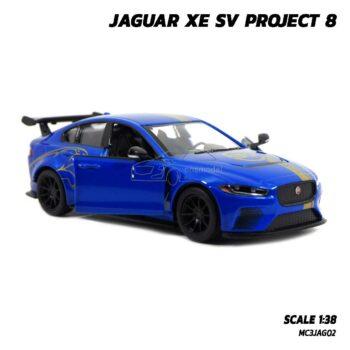 โมเดลรถเหล็ก JAGUAR XE SV PROJECT 8 สีน้ำเงินคาดลาย (Scale 1:38) รถโมเดล จากัวร์ มีลานวิ่งได้